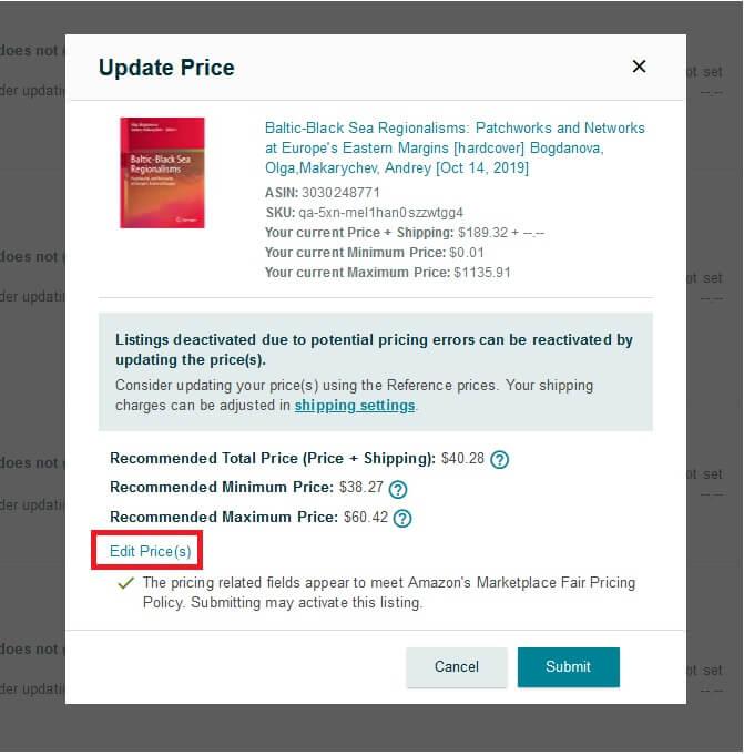 Image: The Update Price pop-up window